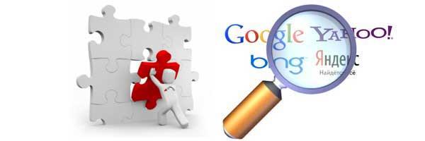 Search Engine Marketing (SEM) Arama Motoru Pazarlaması Nedir?